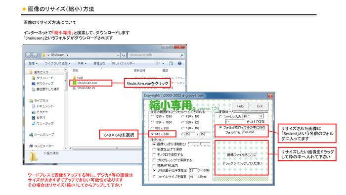 テンプレートサイト_マニュアル(PC)_Page24
